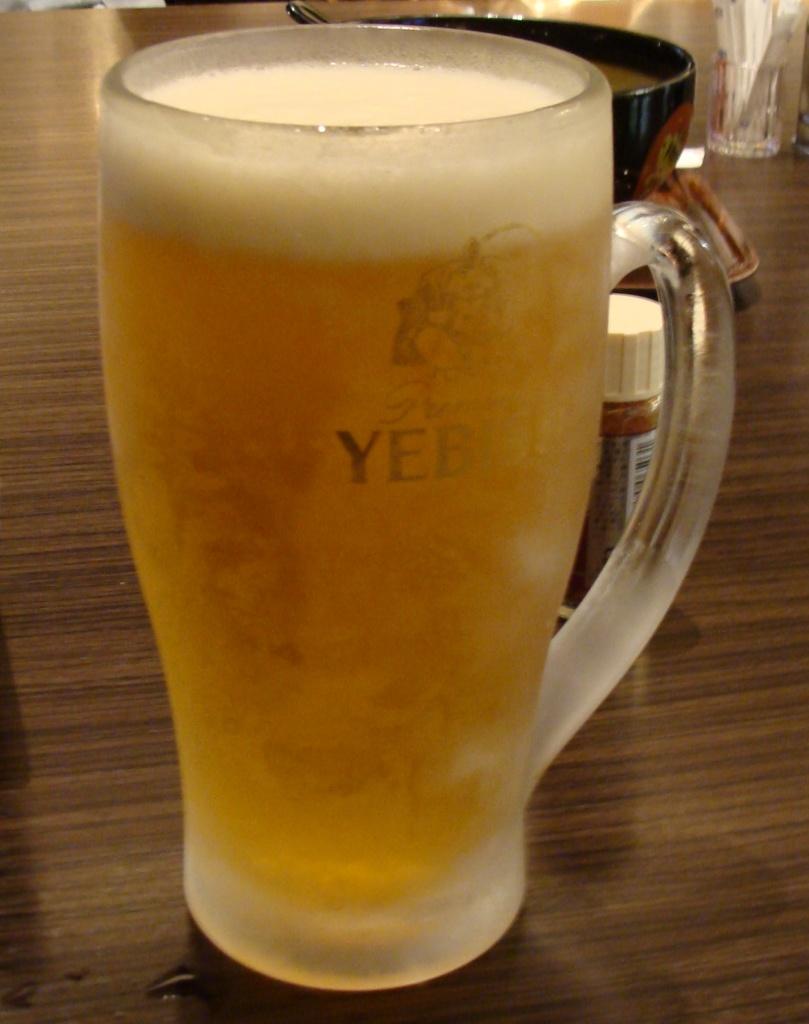 1203045011_beer.jpg